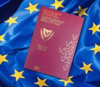 Оформление гражданства Кипра под ключ
