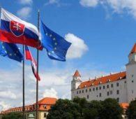 Оформление и получение гражданства Словакии под ключ