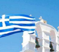 Оформление и получение гражданства Греции под ключ