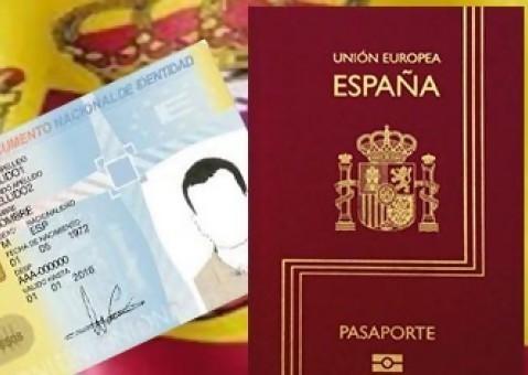 как сделать гражданство в испании