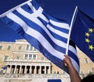 Регистрация компаний в Греции под ключ