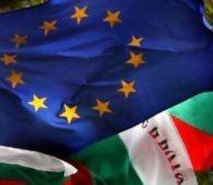 Оформление и получение ВНЖ в Болгарии под ключ