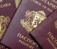 Оформление гражданства Болгарии под ключ