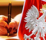 Регистрация компаний в Польше под ключ